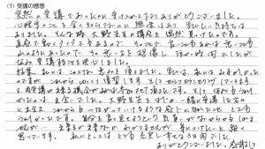 青山ココロコート_カウンセリングスクール感想7