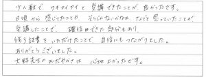 青山ココロコート_カウンセリングスクール感想20