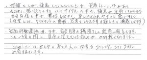 青山ココロコート_カウンセリングスクール感想8