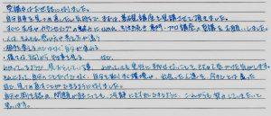 青山ココロコート_カウンセリングスクール感想4