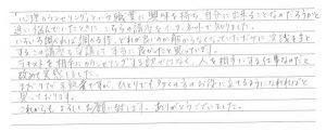 青山ココロコート_カウンセリングスクール感想13