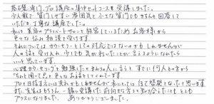 青山ココロコート_カウンセリングスクール感想5