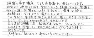青山ココロコート_カウンセリングスクール感想14