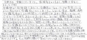 青山ココロコート_カウンセリングスクール感想3
