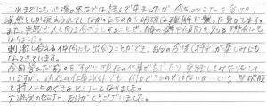 青山ココロコート_カウンセリングスクール感想2